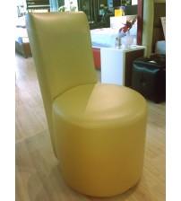 Кресло Синтра